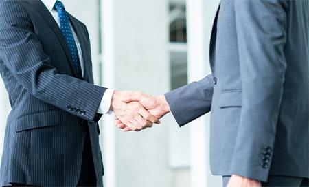 企業との強固な信頼関係